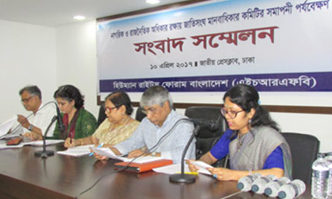1.-ICCPR-Submission-by-Human-Rights-Forum-Bangladesh