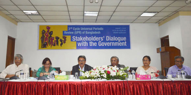 Stakeholders' Dialogue with the Government_01