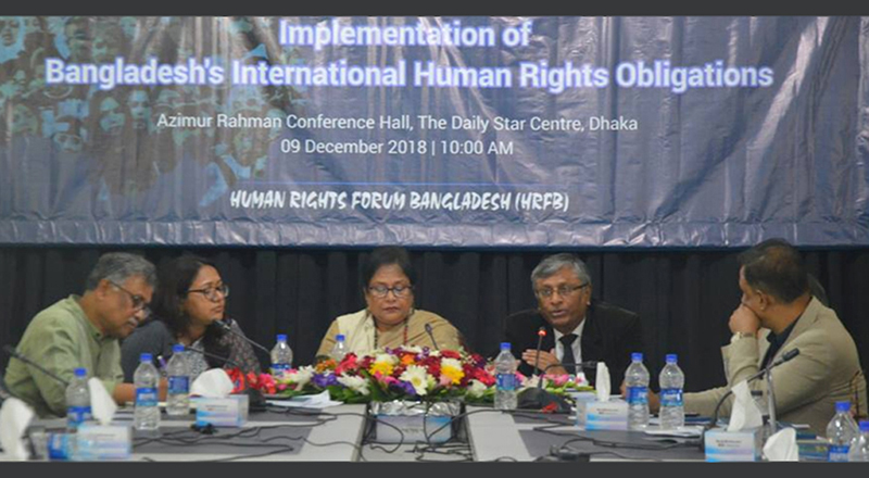 Implementation-of-Bangladesh's-International-Human-Rights-Obligations-03